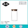 竹木蓋玻璃密封罐 玻璃茶具儲物