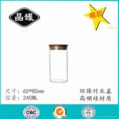 河間晶罐環保密封罐 創意竹木蓋花茶罐子 支持定製