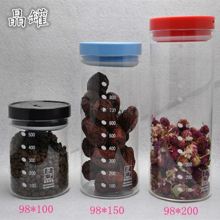 多彩可疊加塑料蓋玻璃雜糧罐  5