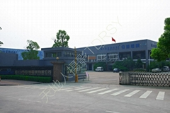 Guangdong KingBest Electric CO., LTD