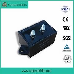 metallizd polypropylene film switching power dc motor filter cbb15/16capacitor