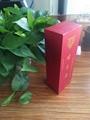保健品抽拉盒印刷包装设计