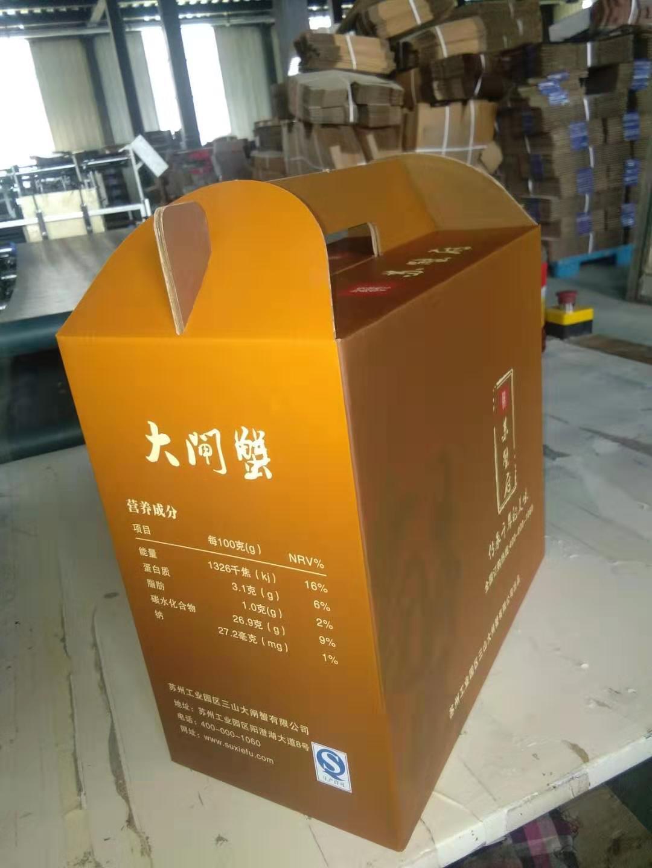 大閘蟹模切手提禮盒印刷訂製加工設計批發 1