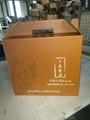 大閘蟹模切手提禮盒印刷訂製加工設計批發 2
