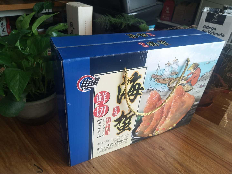 海鮮手提繩禮盒印刷訂製加工設計批發 2