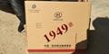 1949白酒套裝印刷訂製加工 3