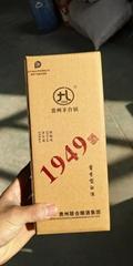 1949白酒套装印刷订制加工