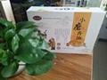 印刷小磨香油礼品包装盒定制加工