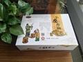 印刷小磨香油禮品包裝盒定製加工批發  2
