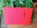 印刷厂高档精品纸茶叶礼品盒盒定