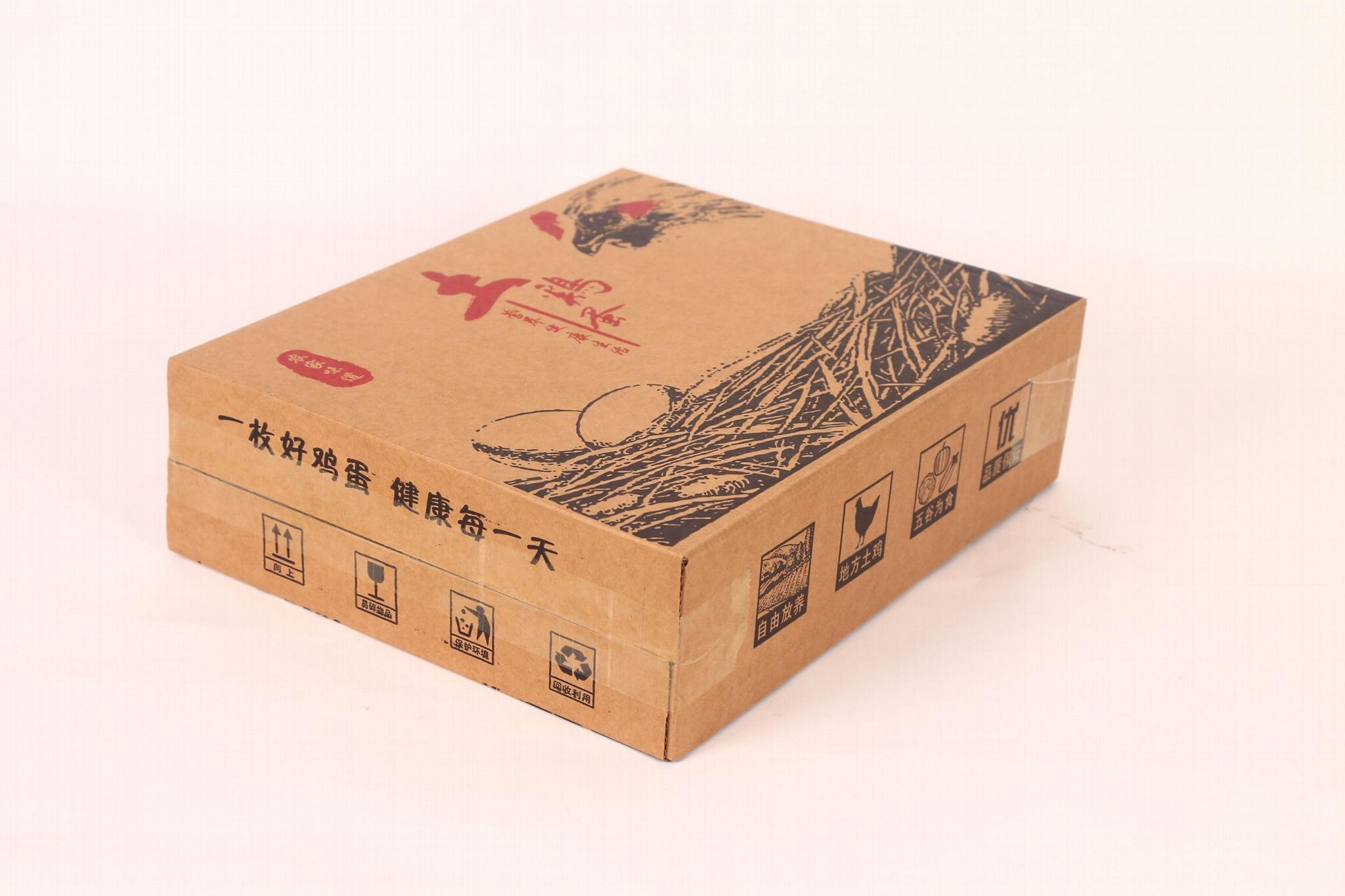 30枚雞蛋現貨通用手提飛機盒快遞包裝箱牛皮紙珍珠棉內托禮品盒 3