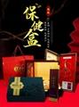 化妝品包裝盒 高端禮品盒 茶葉