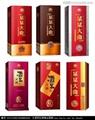 白酒紅酒包裝盒加工生產定製紅酒禮盒白酒包裝盒 2