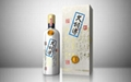 白酒紅酒包裝盒加工生產定製紅酒禮盒白酒包裝盒 4