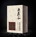 白酒紅酒包裝盒加工生產定製紅酒禮盒白酒包裝盒 5