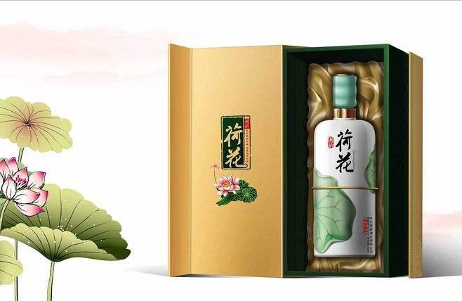 白酒紅酒包裝盒加工生產定製紅酒禮盒白酒包裝盒 1