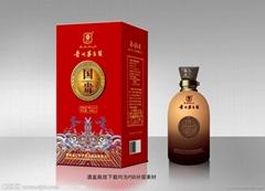 鄭州廠家定製精品盒 白酒盒廠家 黃酒包裝盒價格 米酒盒