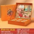 月餅包裝盒禮盒2021高檔創意