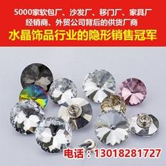 沙发水晶扣【天艺水晶饰品】行业的标杆企业 批发沙发水晶扣