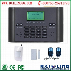 Auto dial & SMS GSM wireless wired home anti theft alarm systems