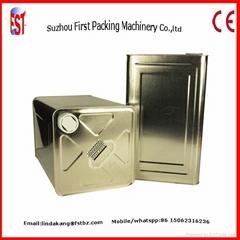 15kg 18l metal tin square oil can making machine line