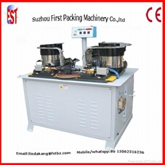 Automatic Pail Can Ear Lug Spot Welding Machine