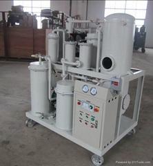 Vacuum Lube Oil Seperator,Industrial Used Lubricating Oil Purifier Plant