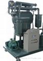vacuum transformer oil purification