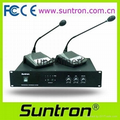 SUNTRON ACS4000M Discussion Conference System