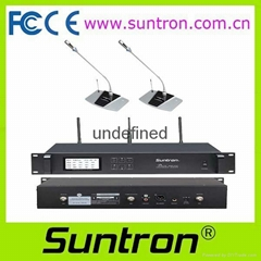 SUNTRON UHF Wireless Dis