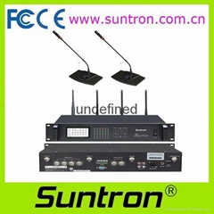 Suntron UHF Video Tracki
