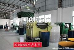 Dongguan Guochuang Organic Silicone Material Co., Ltd.