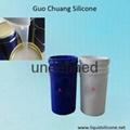 Platinum liquid silicone rubber for mold