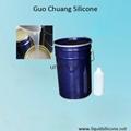 mold making liquid silicone rubber for culture veneer stone mold 1