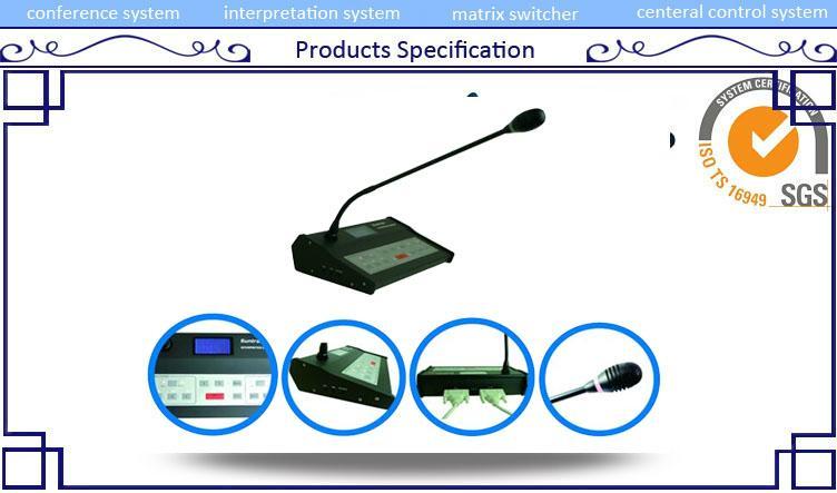 红外同声传译系统 5