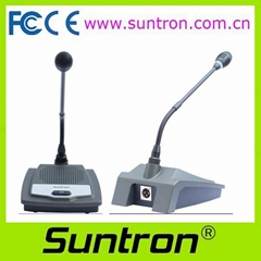 SUNTRON HM-7.0 Wired Conference Gooseneck Microphone