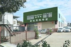 Guangzhou Suntron Electronics Co., Ltd.