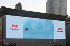 Outdoor High Brightness P10 Advertising