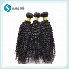New Brazilian Hair Weave  Wholesale Virgin Kinky wave