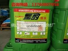 批發供應聚合物黑豹防水塗料