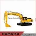 1:12 RC Hydraulic KOMATSU Excavator Empty Version