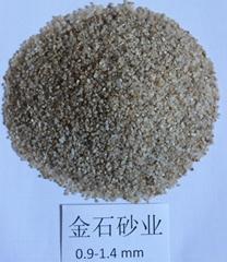 金石砂業濾料石英砂0.9-1.6mm