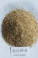 金石砂業濾料石英砂0.9-1.6mm 3