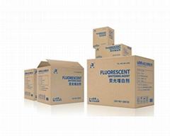 藥品包裝盒