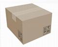 藥品包裝盒 3