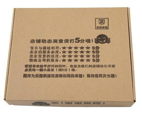 藥品包裝盒 4