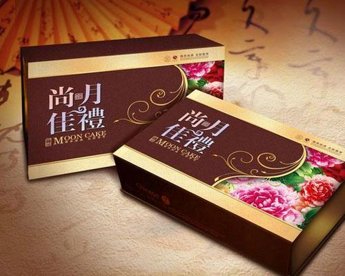 高檔茶葉包裝盒 1