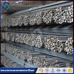 Rebar Manufacturers, Suppliers and Exporters, Steel Rebars