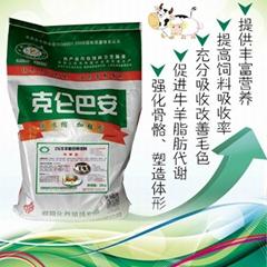 %2牛羊强大预混料 牛羊宝 反刍专用促长催肥