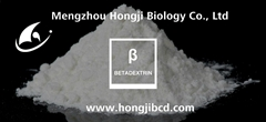 Factory direct sell food additives beta cyclodextrin